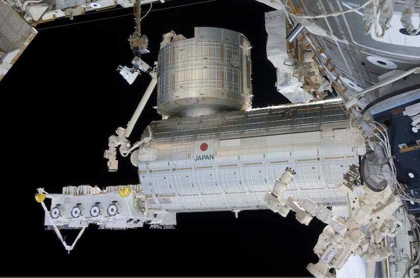ISS Kibo Module Complete
