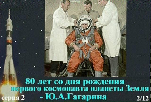 ISS-SSTV-20150131-2222UTC
