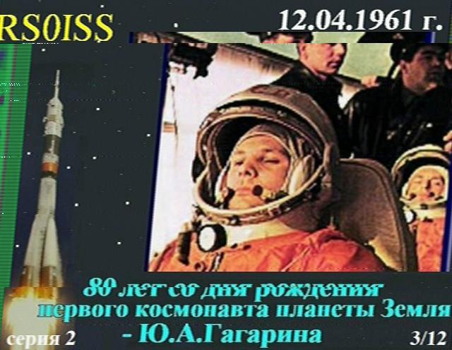 ISS-SSTV-20150131-2229UTC