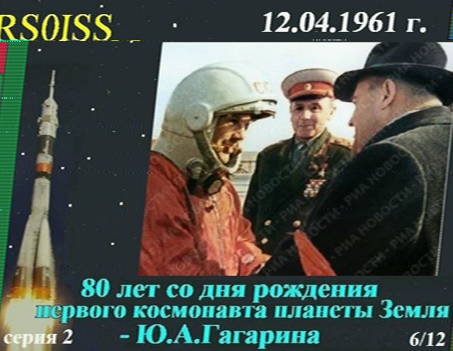 ISS-SSTV-20150201-0004UTC