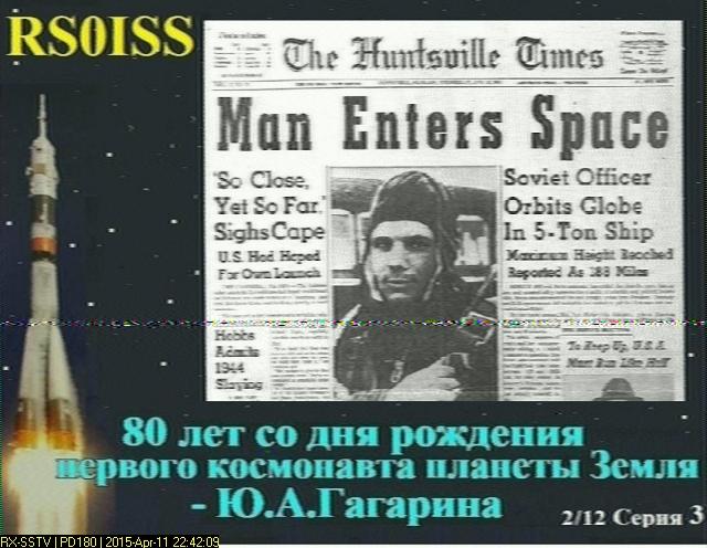 ISS-SSTV-2015-04-11_22.42.09