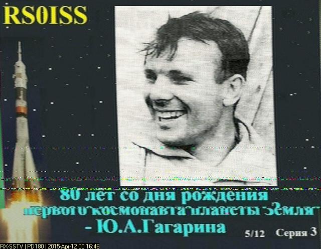 ISS-SSTV-2015-04-12_00.16.46