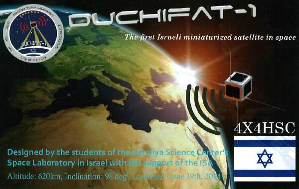 Duchifat-1-qsl-1