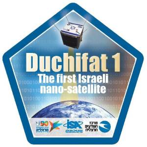 duchifat-1-mission-patch