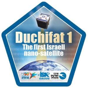 duchifat-1-mission-patch